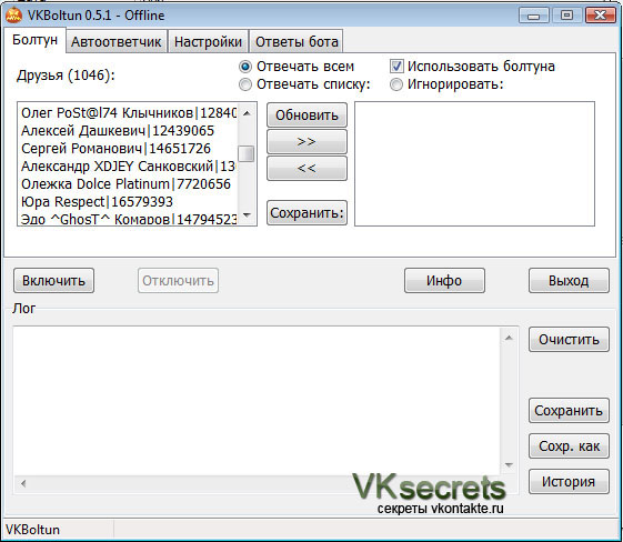 Vkontakte заблокирован аватарки для